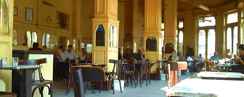 cairo_cafe_city_centre