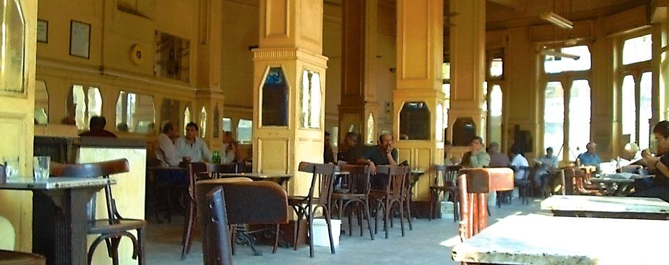 cairo_cafe_city_centre