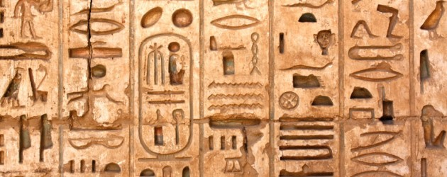 Carved Hieroglyphs