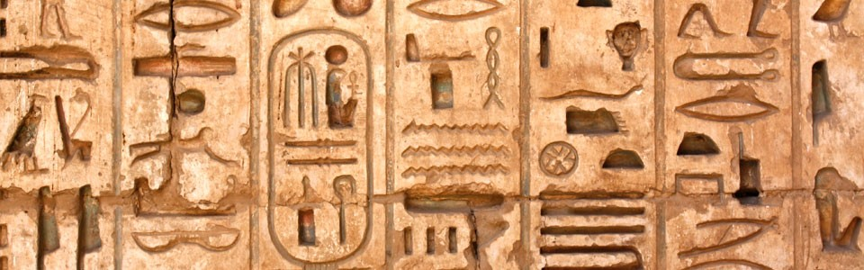 Armchair Egypt Adventures